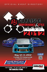 2012 Performance & Style
